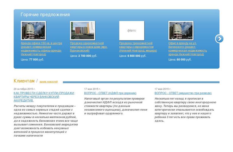 Создание сайтов мегаплюс топ дизайнов сайта