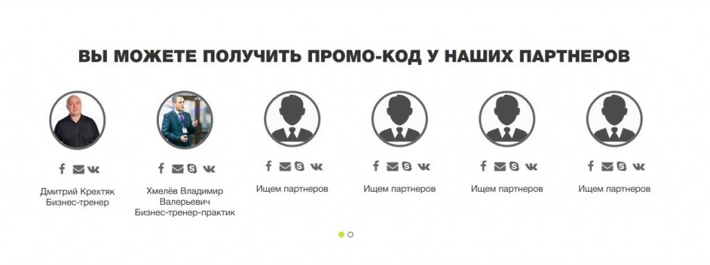 Создать сайт для инфо-бизнеса, приложения, инфо-продукта