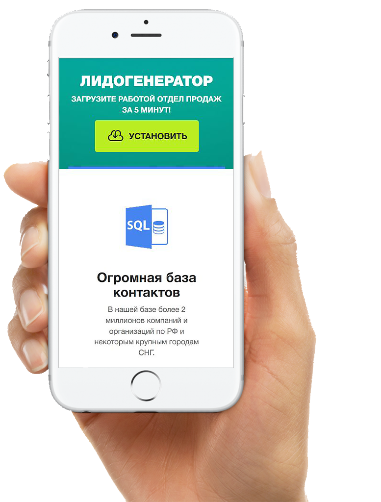 Заказать сайт приложения с адаптивной версткой