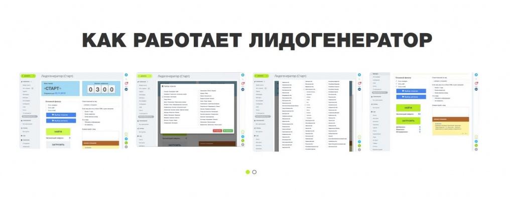 четкая и ясная подача информации на сайте приложения