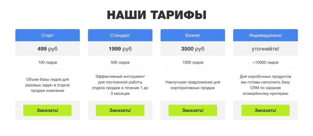 Создать сайт для приложения, инфо-бизнеса